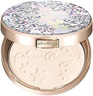 Shiseido Snow Beauty Whitening Face Powder 2018 Limited Edition 25 g