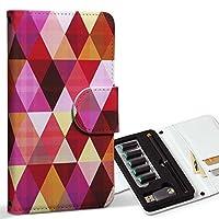 スマコレ ploom TECH プルームテック 専用 レザーケース 手帳型 タバコ ケース カバー 合皮 ケース カバー 収納 プルームケース デザイン 革 チェック・ボーダー ピンク 模様 005469