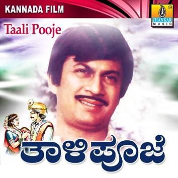 Taali Pooje (Original Motion Picture Soundtrack)