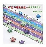 Origami de estrella luminosa, papel hecho a mano de colores, botella de deseo de estrella de los deseos, origami de estrella de la suerte de cinco puntas-A9