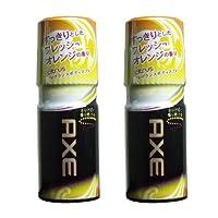 AXE(アックス) フレグランス ボディスプレー(60g入)の2点セット (シトラス フレッシュオレンジの香り)