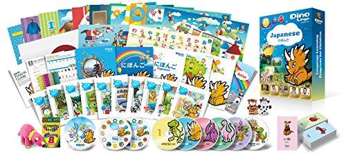 子供の日本語学習プレミアムセット/DVD、本、絵本、フラッシュカード、歌のCD、アルファベット練習帳など教材のフルセット/聞く・話す・読む・書くの基本をマスター。Dino Lingo