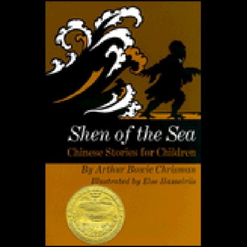 Shen of the Sea audiobook cover art