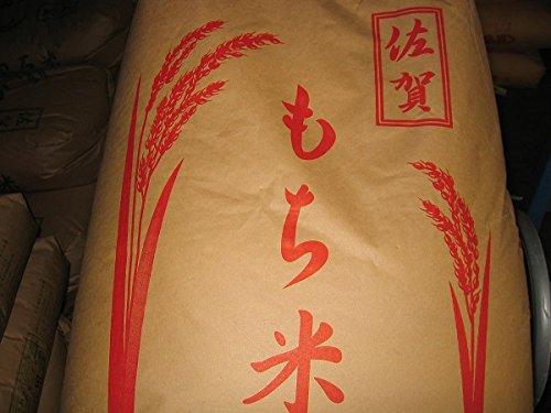佐賀県産 ブレンドもち米(中粒)白米30kg(10kg×3) お徳用