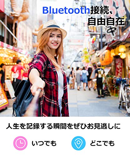 Anero『MINI自撮り棒(M1)』