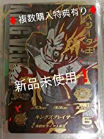 スーパードラゴンボールヒーローズ bm1-scp7 ベジータ王