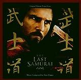 Last Samurai Enhanced, Soundtrack edition (2003) Audio CD