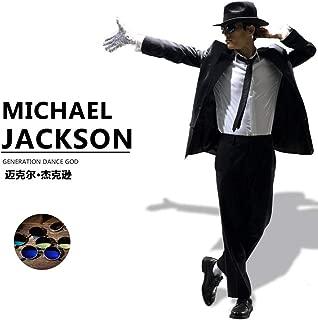Desconocido Michael Jackson Llavero de Metal This Is It 4,5 cm