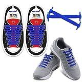 Homar sin corbata Cordones de zapatos para niños y adultos Impermeables cordones de zapatos de atletismo atlética de silicona elástico plano con multicolor de los zapatos del tablero Sneaker boots (Adult Size Dark Blue)