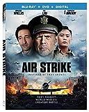 Air Strike (aka The Bombing) [Blu-ray]