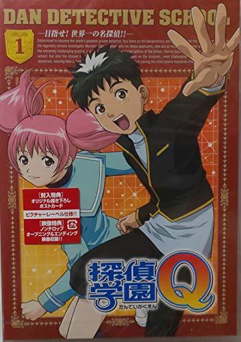 探偵学園Q DVD 全12巻 全巻セット