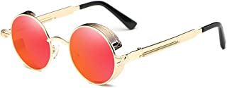 Vintage Steampunk Retro Metal Round Circle Frame Sunglasses