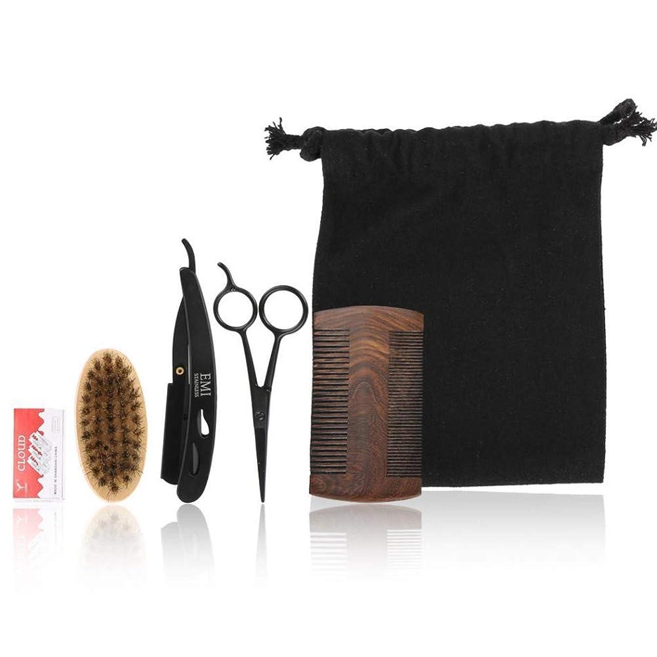 クリケット納屋エジプト髭のケアブラシセットプロフェッショナルスタイル男性櫛ブラシはさみキットモデリングクリーニング修理バッグフェイシャル髭はさみクリーン