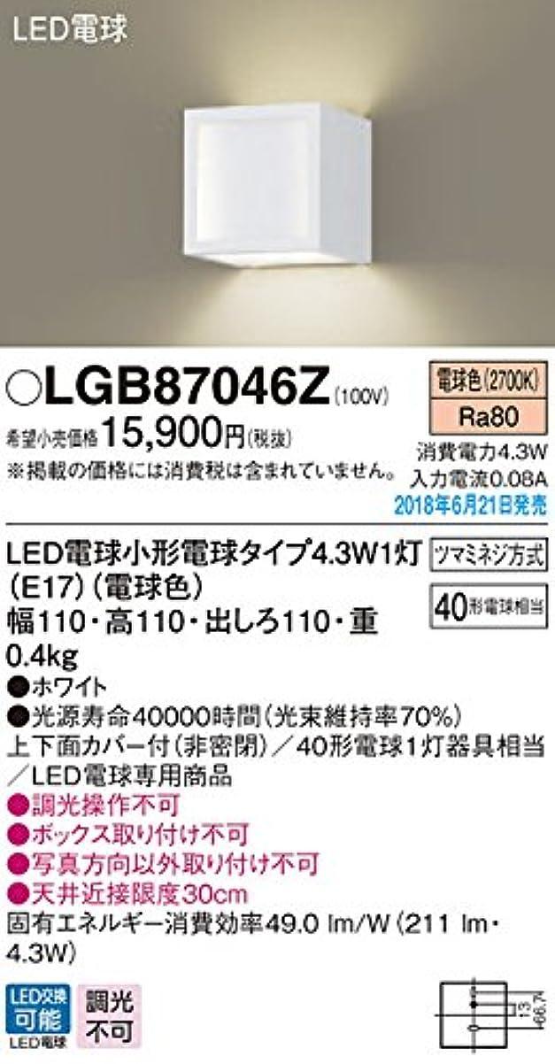 人差し指マニフェスト六月パナソニック 小型ブラケットライト LGB87046Z ホワイト 高さ11×幅11cm