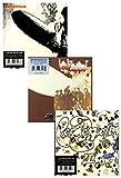 Led Zeppelin I / II / III (digipack) [6CD]