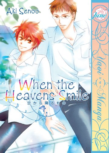When the Heavens Smile (Yaoi Manga) (English Edition)