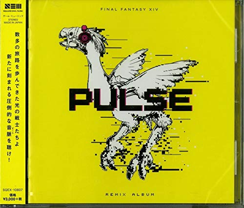 Pulse: FINAL FANTASY XIV Remix Album (特典なし)