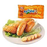热狗 火腿肠 玉米肠 双汇玉米热狗 小吃 零食 40g*8支