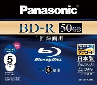 パナソニック ブルーレイディスク 録画用4倍速 50GB(片面2層 追記型) 5枚パック LM-BR50LH5N
