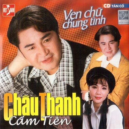 Châu Thanh & Cẩm Tiên