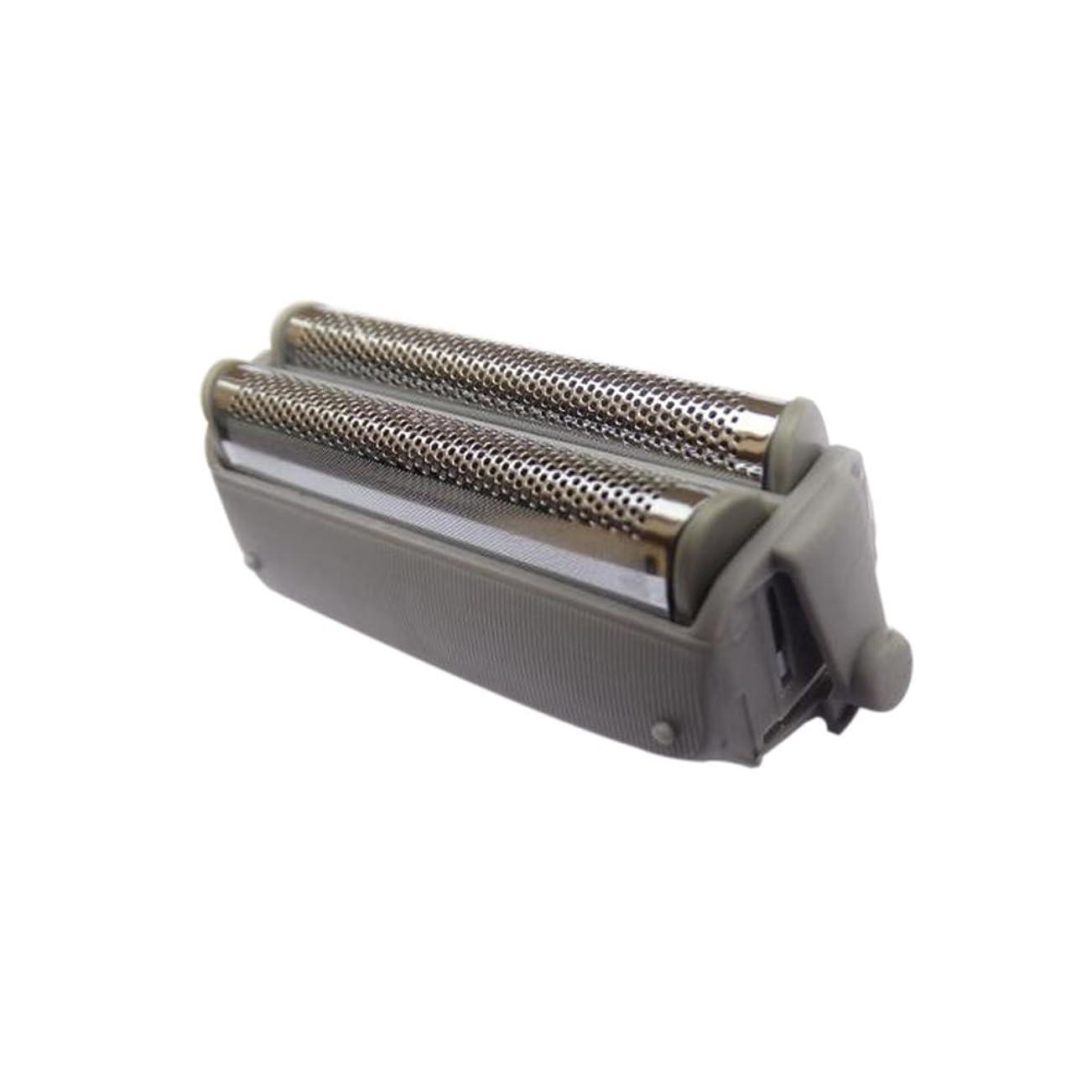 有毒な主要な三角HZjundasi Replacement Outer ホイル for Panasonic ES4035/RW30 ES9859