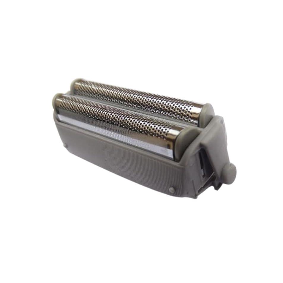 チームピラミッドイブHZjundasi Replacement Inner ブレード コンボ/Outer ホイル for Panasonic RW30 ES9859/52C