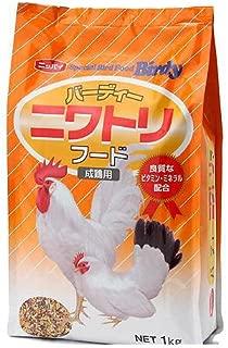 ニッパイ バーディー ニワトリフード 1kg 3袋入り 鳥 フード 餌 えさ 種 穀類