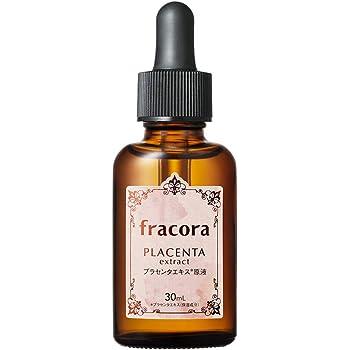 fracora(フラコラ) プラセンタエキス原液 30mL