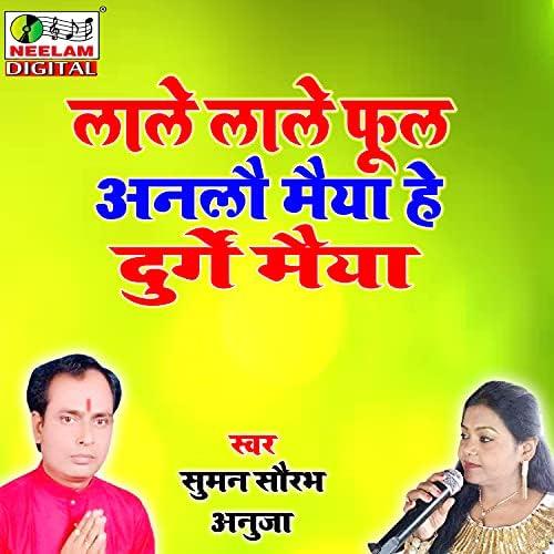 Suman Shaurabh & Anuja