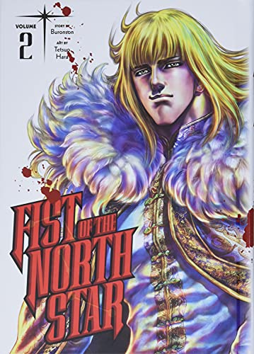 Compare Textbook Prices for Fist of the North Star, Vol. 2 2  ISBN 9781974721573 by Buronson,Hara, Tetsuo