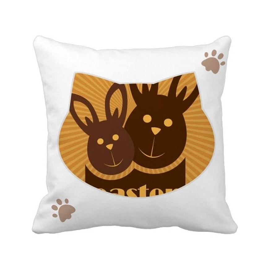 お風呂幅装置イースター祭ブラウンバニーパターン 枕カバーを放り投げる猫広場 50cm x 50cm