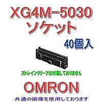 オムロン(OMRON) XG4M-5030 (40個入) MILタイプソケットロック付きコネクタ ソケット単品 50極 (極性ガイド1) NN