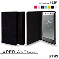 Xperia XZ Premium ケース SO-04J 手帳型 エクスペリアxz プレミアム カバー ブランド 手帳型ケース ブラック Sony simフリー スマホ カバー スマホケース スリム スマートフォン