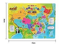 子供の面白い立体と磁性のある中国地図の木製パズル&チリの早期教育のジグソーパズルのおもちゃ