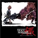 PEACE MAKER 鐵 マイクロファイバー B
