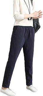 (シンイ)Xin Yi 防寒 パンツ レディース 中綿入り ロングパンツ ズボン 中綿パンツ 麻綿 厚手 暖パン ウエストゴム 大きいサイズ カジュアル ゆったり 暖かい 秋冬