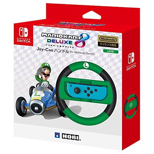 【Nintendo Switch対応】マリオカート8 デラックス Joy-Conハンドル for Nintendo Switch ルイージ