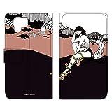 WHITENUTS majocco AQUOS PHONE SH-01D ケース 手帳型 薄型プリント手帳 野うさぎちゃんD (mj-009) TC-C0706260/M