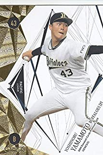 BBM 2019 GENESIS 029 山本由伸 オリックス・バファローズ (レギュラーカード) ベースボールカードプレミアム ジェネシス