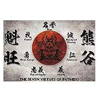 Suuyar 武士道ポスターの七元徳日本の侍アートプリントシルクポスター家の壁の装飾キャンバスにプリント-50X70Cmフレームなし
