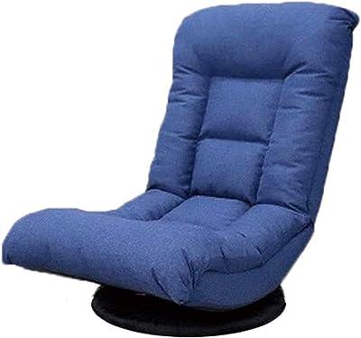 アーバン通商 テレビが見やすい回転バケット座椅子 ネイビー 360度回転 バケットチェア F-1820