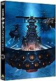 宇宙戦艦ヤマト2202 愛の戦士たち 7[DVD]