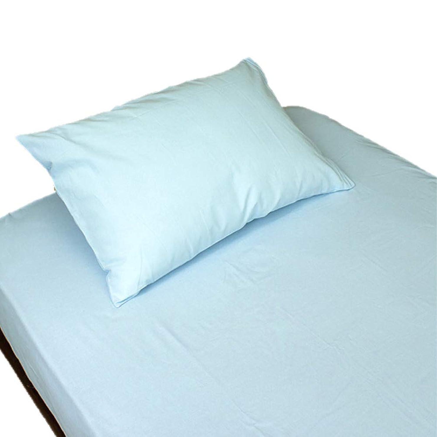 続編子供達モディッシュ10750 ブルー まくらカバー 枕カバー 43x63cm 国産 日本製 綿100%