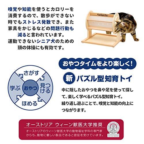 WheelofFortuneガラガラポンペット用知育トイ犬猫おもちゃ嗅覚と頭を使って楽しくおやつ探し木製知育玩具トレーニング訓練しつけストレス解消運動不足認知症予防犬早食い防止おもちゃ知育トイゲーム