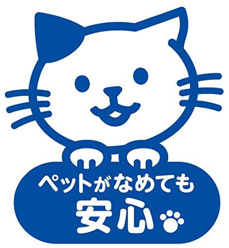 LION商事ペットキレイ『水のいらないリンスインシャンプー愛猫用』
