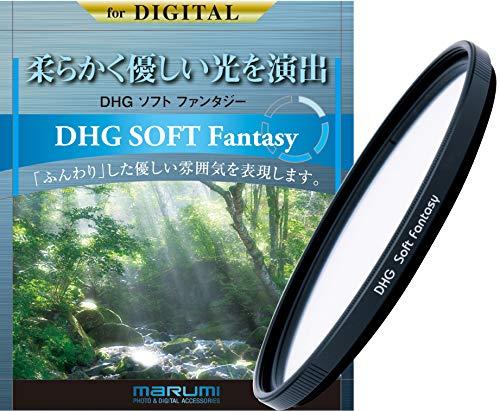 マルミ光機 DHG ソフトシリーズ『DHG ソフトファンタジー』