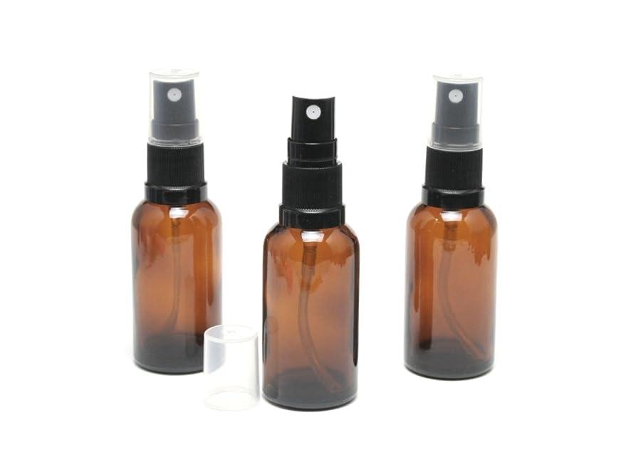 菊海洋の原子炉遮光瓶 スプレーボトル (グラス/アトマイザー) 30ml アンバー/ブラックヘッド 3本セット 【 新品アウトレット商品 】