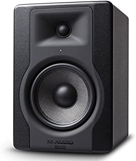 m-audio studio monitors