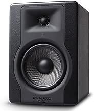 m audio bx5 carbon studio monitor