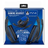【PlayStationオフィシャルライセンス商品】PS4専用ヘッドセット『Gaming Headset (オーバーイヤータイプ) 』Designed for PlayStation4